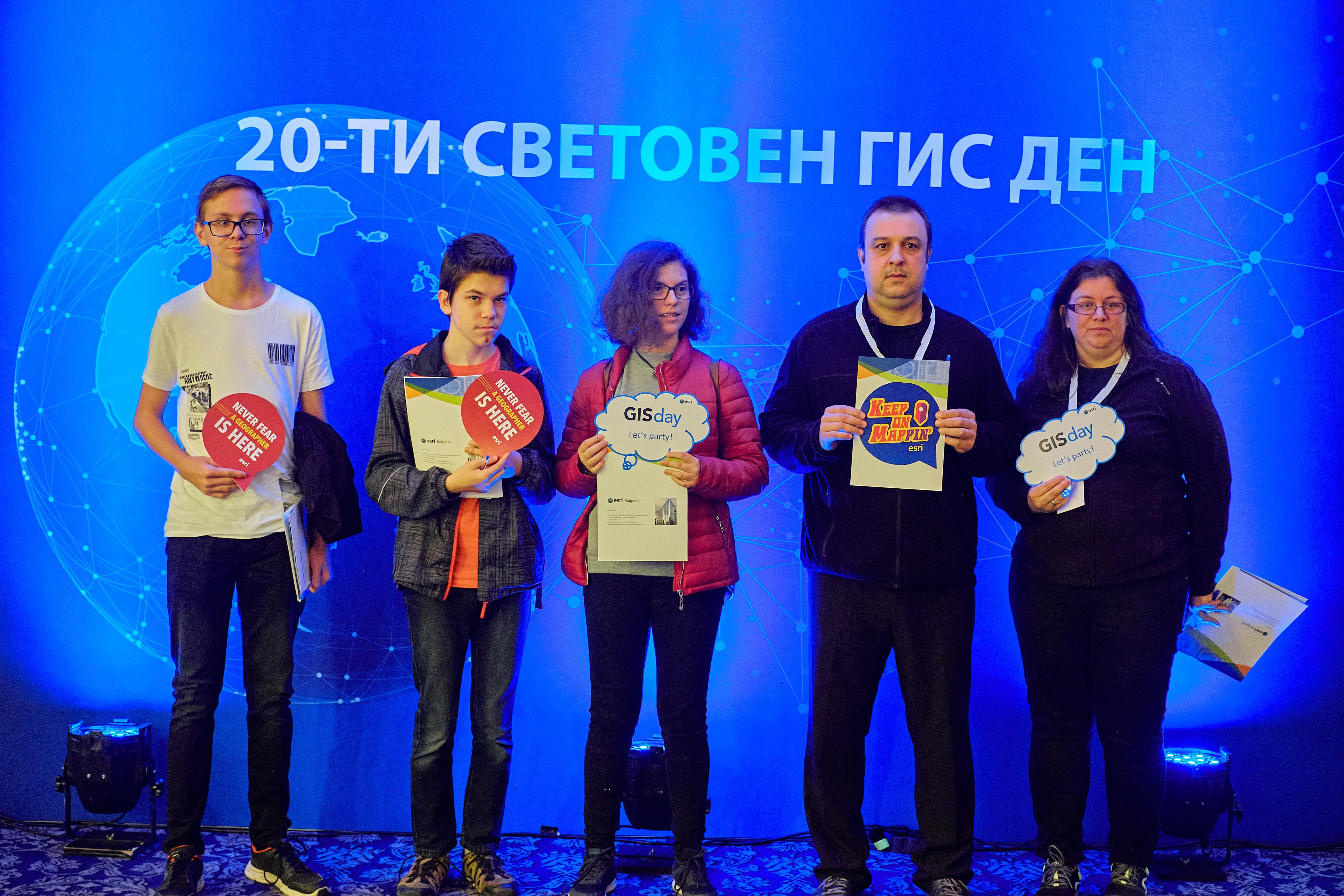 SCGIS Bulgaria - участие в 20-ти ГИС ден