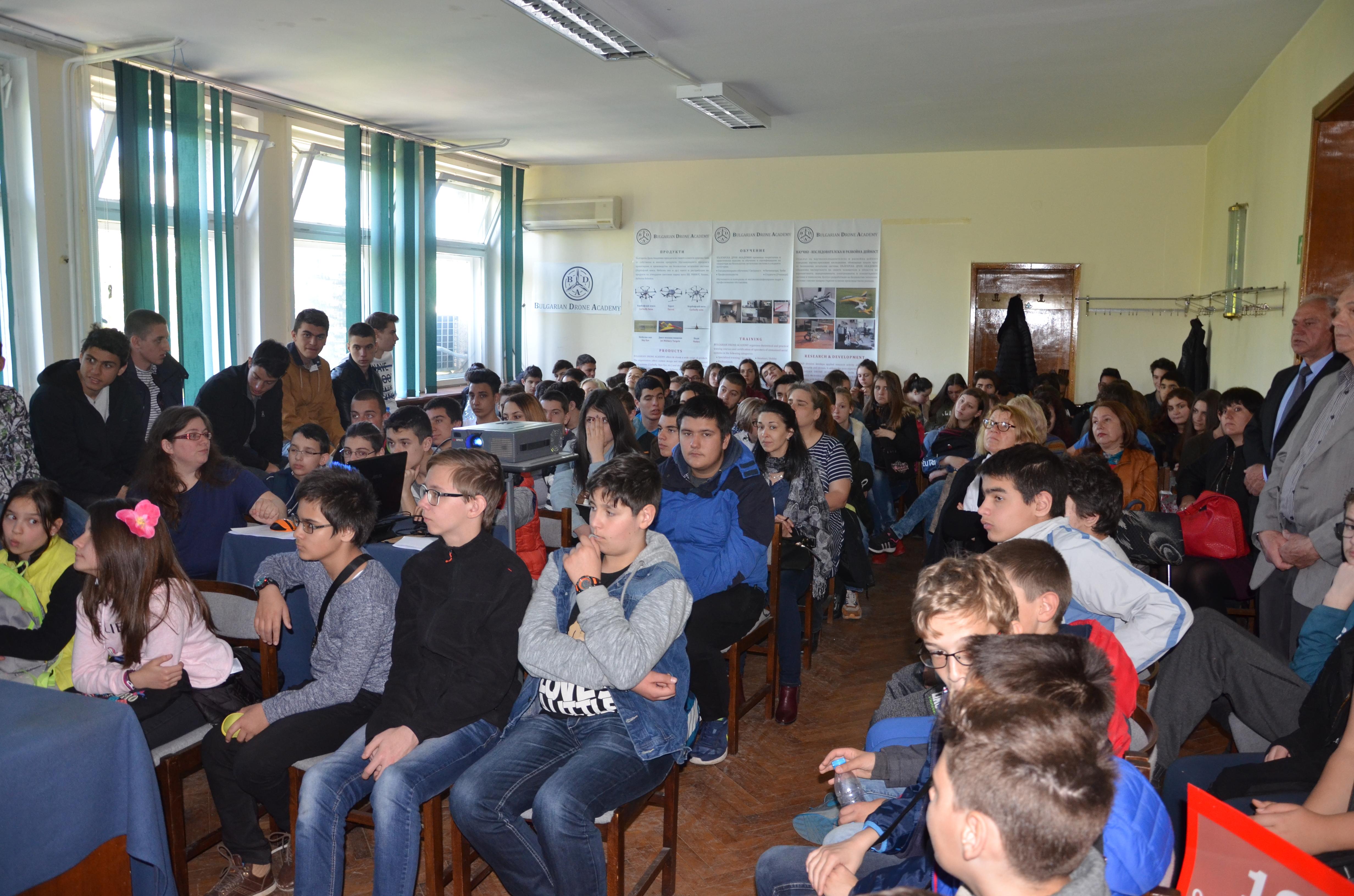 Образователен семинар с ученици 2017 г. гр. София