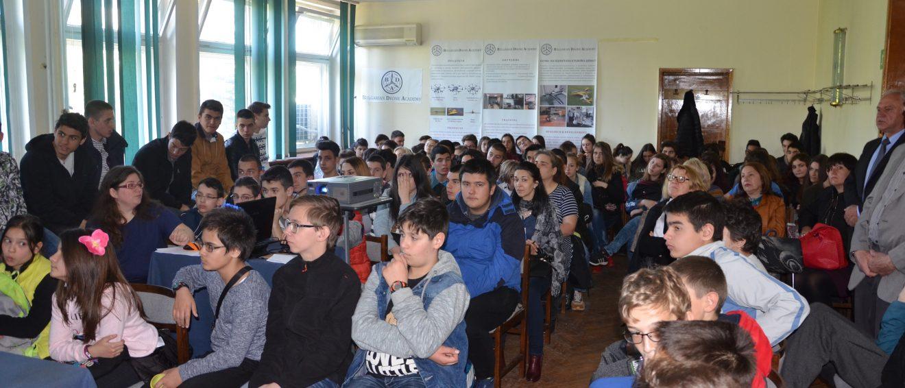 Образователен семинар с ученици 2017 – гр. София