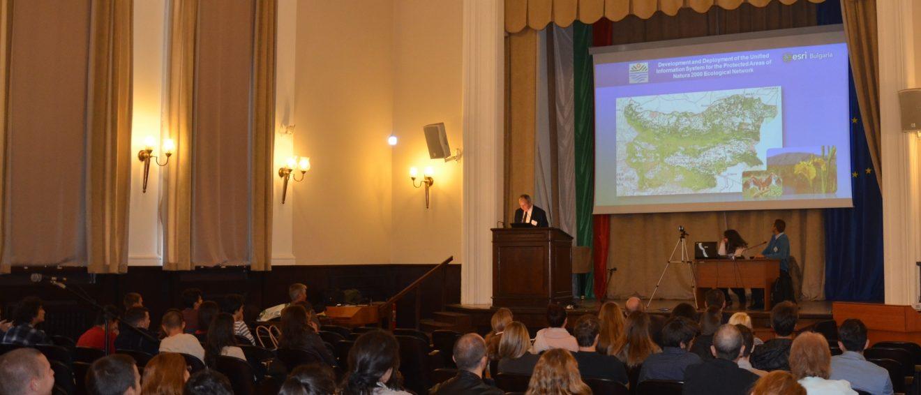 Трета Европейска SCGIS конференция 2016
